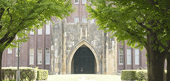 Zeppelin Universität Übersicht Universitäten